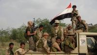 وزير الدفاع بالحكومة الشرعية يطالب برفع الجاهزية واليقظة