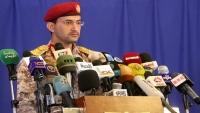 اتهموا التحالف بشن غارات.. الحوثيون يهددون بضرب السعودية والإمارات