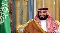 وكالة: ابن سلمان يهاتف المشاط لأول مرة منذ بدء الحرب في اليمن