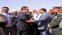 رئيس الحكومة: وصلنا عدن والتحديات أمامنا كبيرة