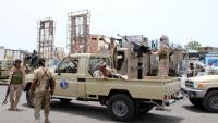 اشتباكات بين قوات مدعومة من الإمارات ومسلحين في عدن