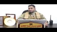 مسؤول أمني تموله الإمارات يحذر من هجمات إرهابية في عدن