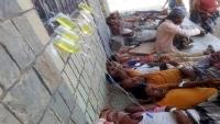 حمى الضنك والحُميات.. معاناة تفاقم أوجاع اليمنيين في ظل الحرب (تقرير)