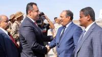 حواجز أمنية جديدة وتهديدات إرهابية في أول أيام عودة الحكومة إلى عدن