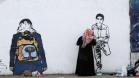 """""""فن الشارع"""" في اليمن.. الجمال القادم من أتون المعارك"""