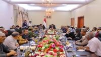 رئيس الوزراء: عدن أمام فرصة تأريخية لاستعادة مكانتها ودورها