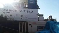 جماعة الحوثي: أفرجنا عن السفن المحتجزة بعد تعهدها باحترام السيادة اليمنية