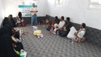 دورة تدريبية لأعضاء شبكة الحماية المجتمعية في مخيم الجفينة بمأرب