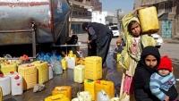 """منظمة """"أطباء العالم"""" تندد بنقص مياه الشفة في اليمن"""
