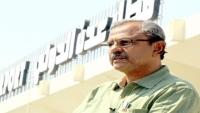 المحكمة الإدارية ترفض قرار وزير النقل بإيقاف مدير مطار عدن الدولي
