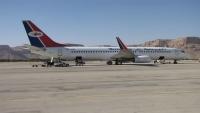 """""""اليمنية"""" تعلن تسيير أول رحلة إلى مطار الريان بدءًا من الأربعاء المقبل"""