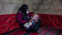الأمم المتحدة: وفاة 12 امرأة يوميا بسبب الولادة في اليمن