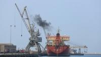الحكومة تتهم الحوثيين باحتجاز إيرادات ميناء الحديدة من المشتقات النفطية