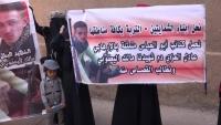 """تعز.. وقفة احتجاجية في التربة للمطالبة بالقصاص من قتلة """"اليعقوبي"""""""