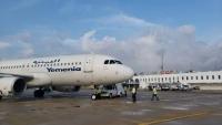 مطار الريان يستقبل أول رحلة طيران بعد توقفه أربع سنوات