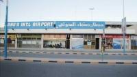 """""""الصحة العالمية"""" تعلن عن تسيير رحلات علاجية للحالات المستعصية في اليمن"""