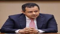الحكومة توجه بالتعامل الحازم مع العناصر التخريبية في محافظة مأرب