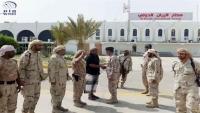 التحالف يمنع طيران اليمنية من المبيت في مطار الريان