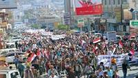 تعز.. مسيرات حاشدة احتفالا بثورة 30 نوفمبر وأحزاب التحالف تؤكد الحفاظ على الوحدة