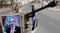 """""""الانتقالي"""" يعلق عمل لجنته العسكرية والأمنية في اتفاق الرياض"""
