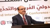 العمراني: الذين يتمنون سقوط مأرب هم أنفسهم الذي ابتهجوا بسقوط صنعاء