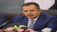 الحكومة تؤكد على ضرورة حل أزمة المشتقات النفطية