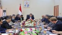 رئيس الوزراء: تطبيع الأوضاع وتحقيق الأمن يمثل أولوية لدى الحكومة