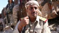 الحكومة: باستشهاد الحمادي خسر اليمن بطلا جسورا ومحاربا فذا
