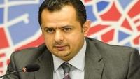 رئيس الوزراء يحذر من نقض اتفاق الرياض