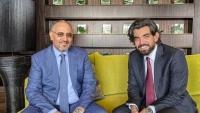 تعيين نجل البيض عضوا في هيئة رئاسة المجلس الانتقالي