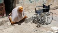 تبيع كليتها لتوفير الدواء لابنتها.. أزمة ذوي الإعاقة تتفاقم في اليمن