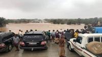 """الحكومة توجه السلطات بسقطرى باتخاذ التدابير اللازمة لمواجهة العاصفة المدارية """"بفان"""""""