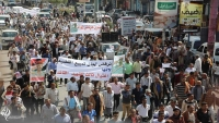 مظاهرة في تعز تندد بجريمة مقتل الحمادي وتطالب بكشف الحقيقة ومحاسبة الجناة