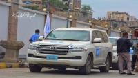 وفد الأمم المتحدة يدعو جماعة الحوثي إلى رفع الحصار عن تعز