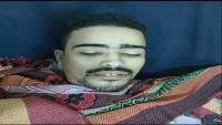 اغتيال جندي برصاص مسلحين مجهولين بعدن
