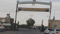 """القوات السعودية تعتقل عشرات اليمنيين من منفذ """"شحن"""" وترحلهم إلى الرياض"""