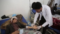 الكشف عن إصابة 30 حالة بحمى الضنك في البيضاء والسلطات تعلن حالة الطوارئ