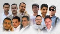 الصحفيون في سجون الحوثي.. معاناة وحرمان ومحاكمات جائرة (تقرير)