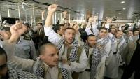 جماعة الحوثي تعلن تحرير ثمانية من أسراها في صفقة تبادل مع الحكومة