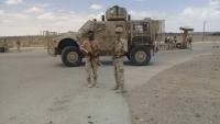 """القوات الحكومية تعلن استعادة السيطرة على مديرية المحفد وطرد """"الانتقالي"""""""