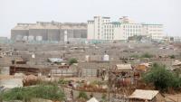 إصابة ضابط ارتباط برصاص قناص حوثي في الحديدة