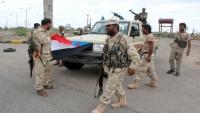 إصابة أحد عناصر الحزام الأمني برصاص مسلحين مجهولين بعدن