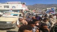 مسيرة راجلة بتعز تطالب بكشف ملابسات اغتيال العميد الحمادي للرأي العام