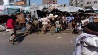 مقتل أربعة أشخاص في اشتباكات بسوق للقات شمالي تعز