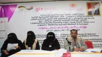 محافظ حضرموت يؤكد اهتمام السلطة المحلية بالمرأة