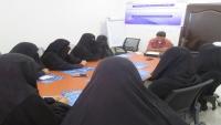 معاناة النساء من ضحايا الألغام في حلقة نقاشية بمأرب