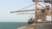 جماعة الحوثي تعلن دخول سفينة نفط إلى ميناء الحديدة