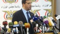 الحكومة: منع الانتقالي قوات الجيش من دخول عدن انقلاب كلي على اتفاق الرياض