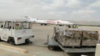 طائرة شحن قادمة من أثيوبيا تحمل 92 طنا من الأدوية تصل مطار سيئون