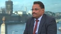الجبواني للجزيرة: اتفاق الرياض جاء لضرب كل القوى المؤيدة للشرعية